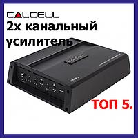 Звуковой автомобильный усилитель CALCELL VAC 90.2 (90/155Вт)