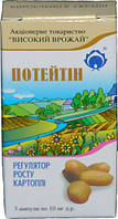 Потейтин 3*10 мг