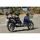 Электрический велосипед ELF-2 синий, фото 3
