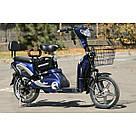 Электрический велосипед ELF-2 синий, фото 7