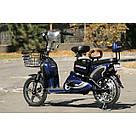 Электрический велосипед ELF-2 синий, фото 6