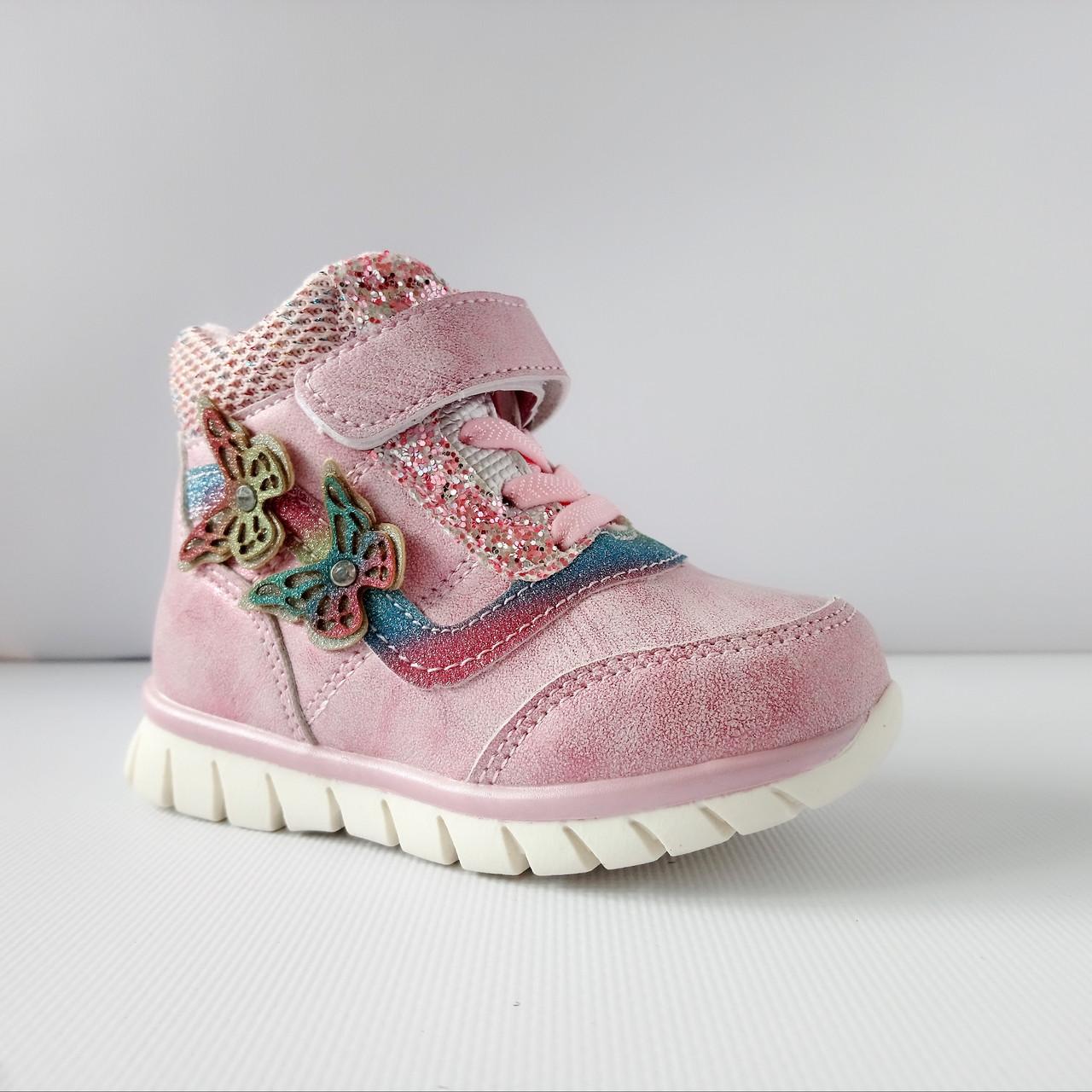 Теплые деми ботинки девочкам, р. 26 (16,5 см)