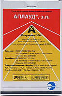 Інсектицид Аплауд (упаковка 0,5кг)
