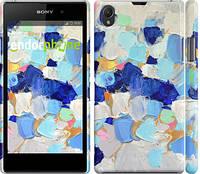 """Чехол на Sony Xperia Z1 C6902 Холст с красками """"2746c-38"""""""