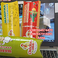 Упаковка картонная для  шаурмы, буритто, лаваша, фото 1