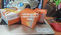 Упаковка для лапши  WOK  500 мл