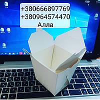 Упаковка для лапши  WOK 500 мл в наличии, фото 1