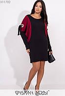 Трикотажное платье в больших размерах с рукавом летучая мышь 115277