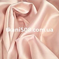 Ткань Атлас (Пудра )  (57)
