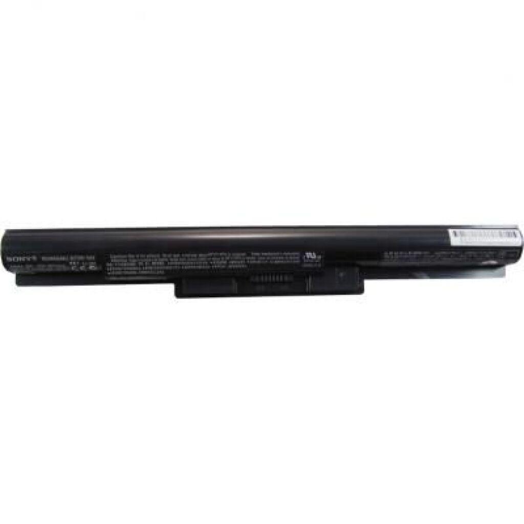 Аккумулятор для ноутбука SONY Sony VGP-BPS35 2670mAh 4cell 14.8V Li-ion (A41804)