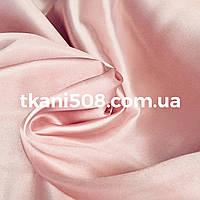 Атлас Обычный Пудра(Розовая)(58)