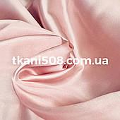 Ткань Атлас Обычный Пудра(Розовая)(58)