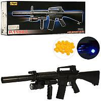 Дитяча іграшка Автомат CYMA P. 1158A (Дальність стрільби до 25 метрів)