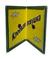 Клеевая ловушка книжка малая от мышей