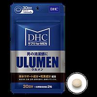 DHC Косметическая добавка для мужчин среднего возраста 60шт