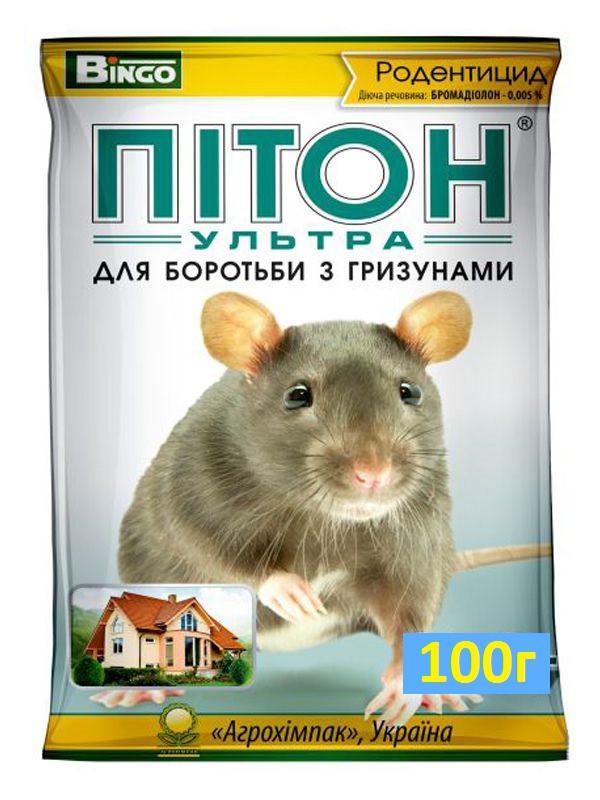 Родентицид Питон Ультра 100 г — гранулы от крыс, мышей, грызунов. Приманка готова к применению