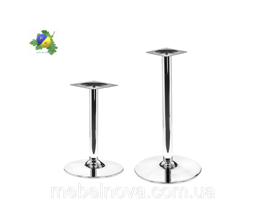 Опоры для столов А-15 хромированные Подстолья Базы металлические для кафе бара ресторана.