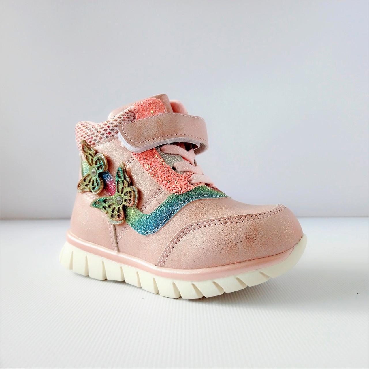Теплые деми ботинки девочкам, р. 23, 24,  26, 27, 28