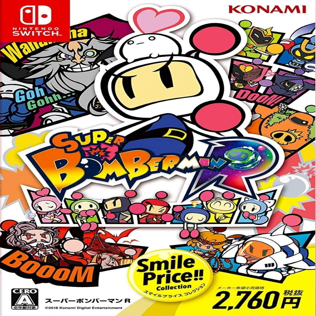Super Bomberman R SUB Nintendo Switch