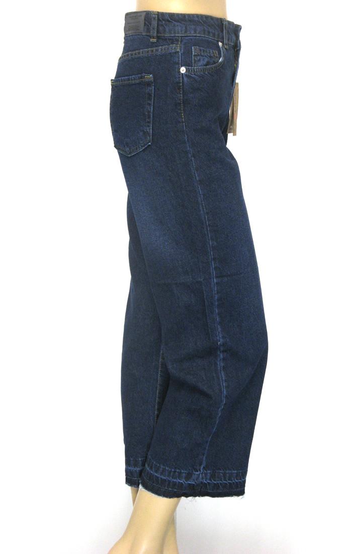 Жіночі джинси кюлоти