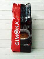Кофе в зернах Gimoka Dolcevita 1кг (Италия)