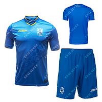 Футбольная форма Сборной Украины 2019-2020 Гостевая