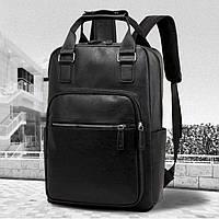 Городской рюкзак из pu-кожи. Стильный и очень вместительный. Три цвета.