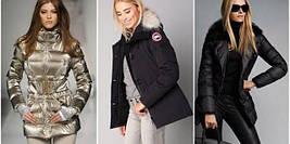 Женские теплые куртки