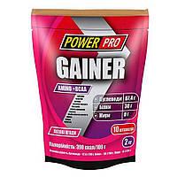 Gainer Power Pro 2 кг Гейнер Повер Про, фото 1