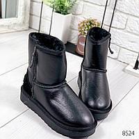 Угги женские черные молния , женская обувь