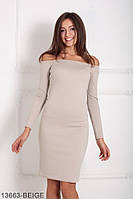 Женское приталенное платье с открытыми плечами Marum