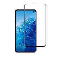 Полноэкранное защитное 5D стекло Full Glue для Samsung Galaxy S10e от компании Mocolo