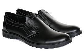 Мужские туфли на гумке большого размера с натуральной кожи Classic р. 46 47 48 49 50