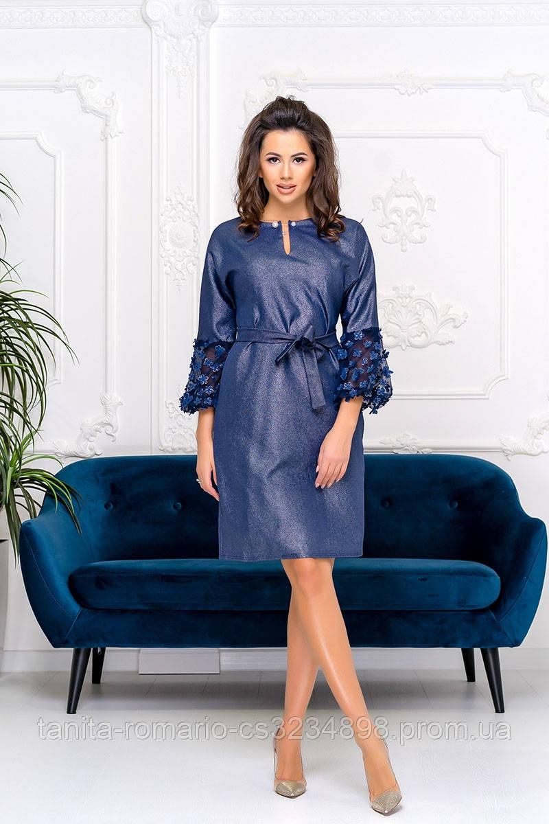 Коктейльное платье Синий 9177e S M L