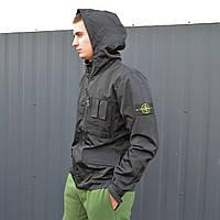 Куртка Stone Island x Supreme |  Топовое качество!!