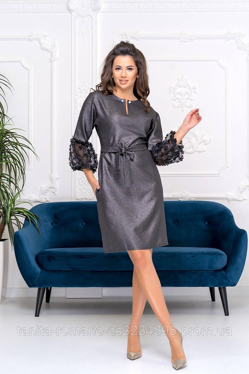 Коктейльное платье Черный 9177e S M L