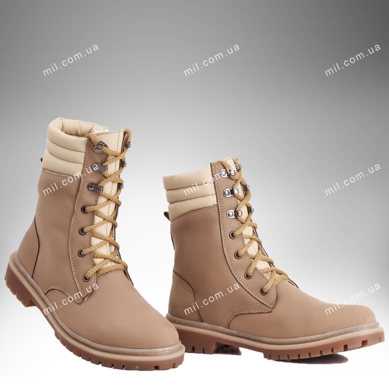 Берцы демисезонные / военная, рабочая обувь САХАРА (бежевый)
