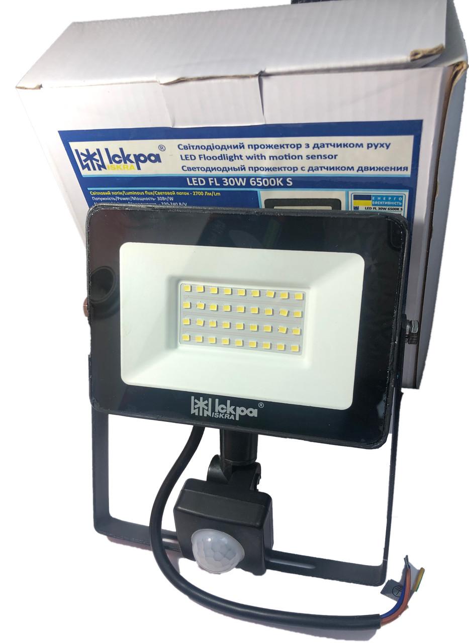 Прожектор FL Sensor LED -  20Bт,  4000 К 220B, ТМ Iskra