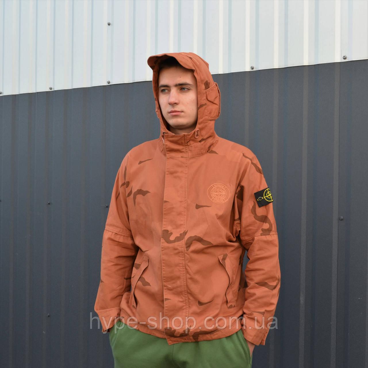 Куртка в стиле Stone Island x Supreme |  Топовое качество!!