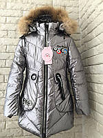 Блестящая зимняя куртка на девочку 104-128 размер. 4,5,6,7,8 лет