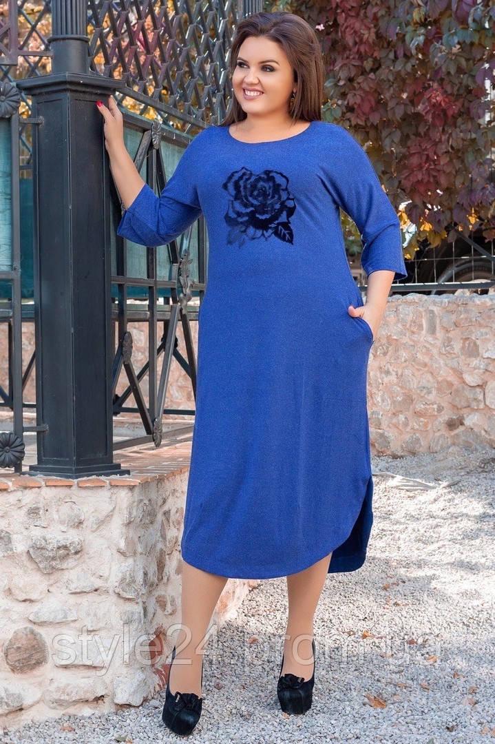 Батальне нарядне ангорове плаття з квіткою . Р-ри 56-62