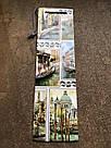 Подарочные бумажные пакеты БУТЫЛКА ''Города'' (12*9*36), фото 2