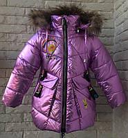 Блестящая зимняя куртка на девочку 86-110 размер. 2,3,4,5,6 лет