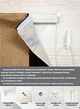Римская штора Рогожка Димаут салатовый. Бесплатная доставка. Любой размер до 3,5х3,5м. Гарантия., фото 2