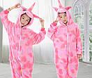 Пижама кигуруми Взрослые и Детские Единорог розовый со звездами, фото 2