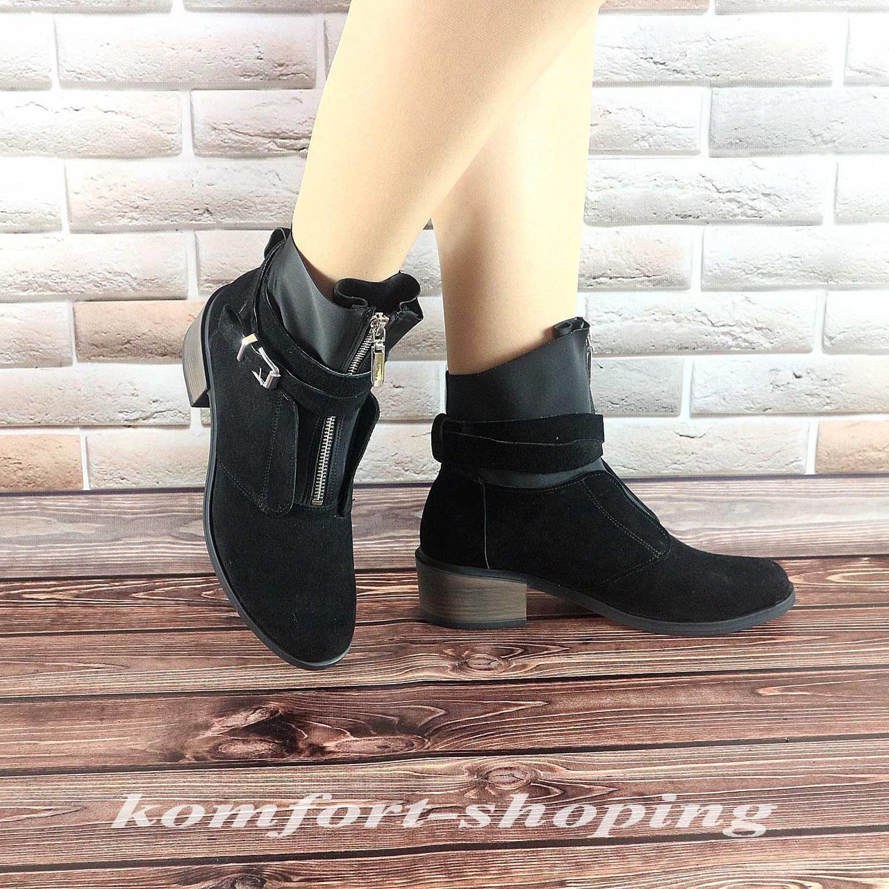 Женские замшевые ботинки, черные V 1138
