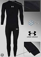 Термобелье зимнее мужское нательное в стиле  Under Armour black