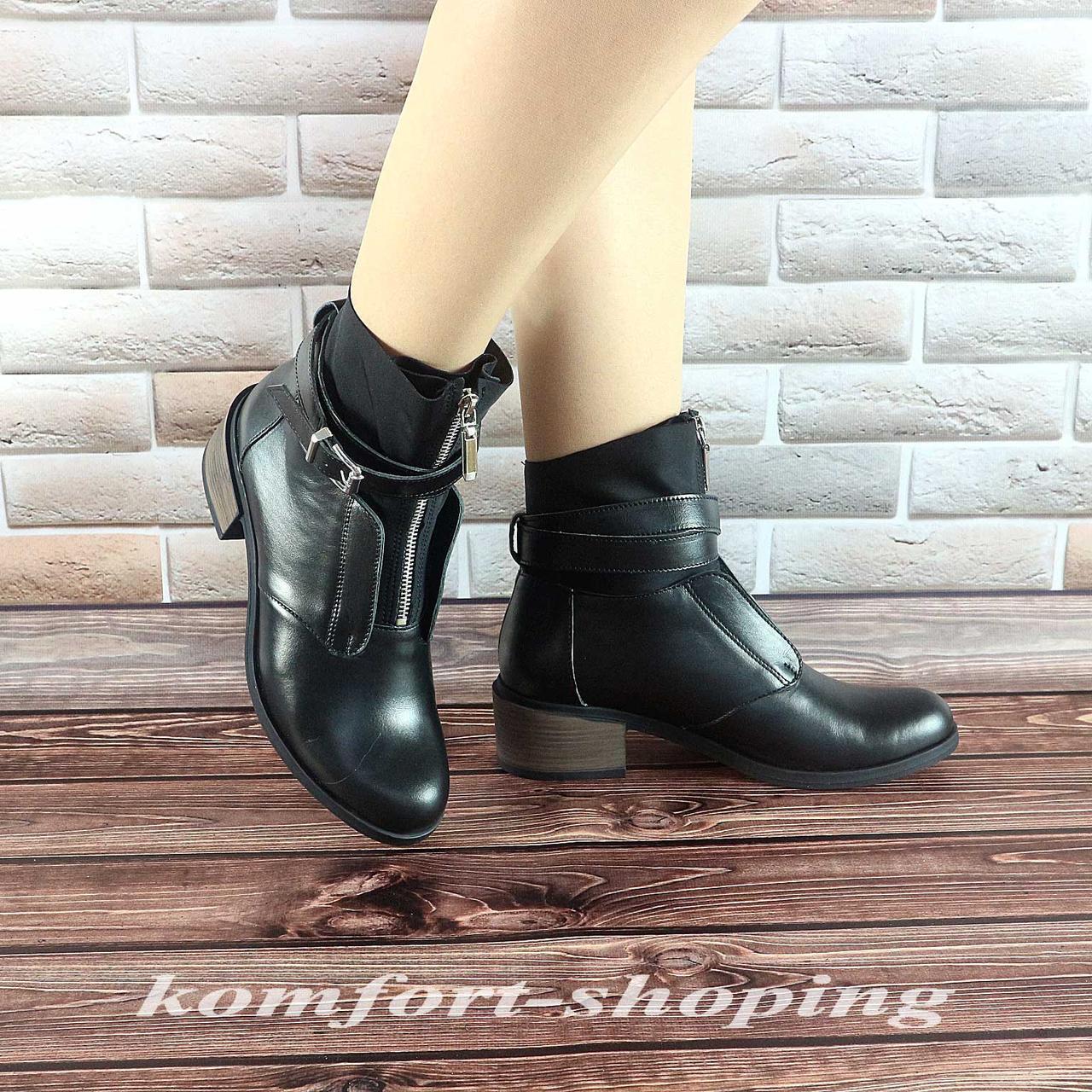 Ботинки  женские кожаные, черные   V 1138