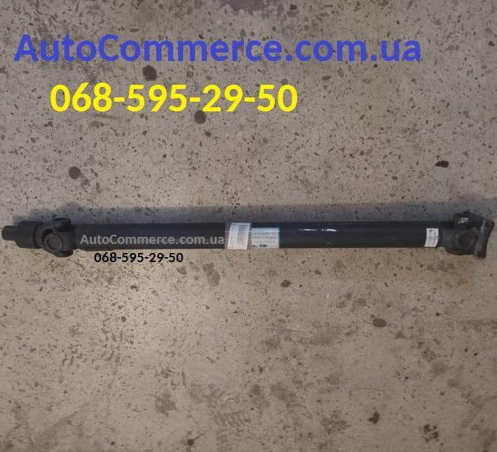 Вал карданный FAW 1011, ФАВ 1011 (L-920)