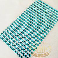 Самоклеящиеся акриловые стразы 5 мм, цвет Aqua, 384 штуки
